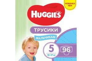 Подгузник Huggies Pants 5 M-Pack 12-17 кг для мальчиков 96 шт (5029054568163)