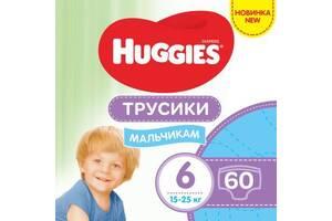 Подгузник Huggies Pants 6 для мальчиков (15-25 кг) 60 шт (5029053564142)
