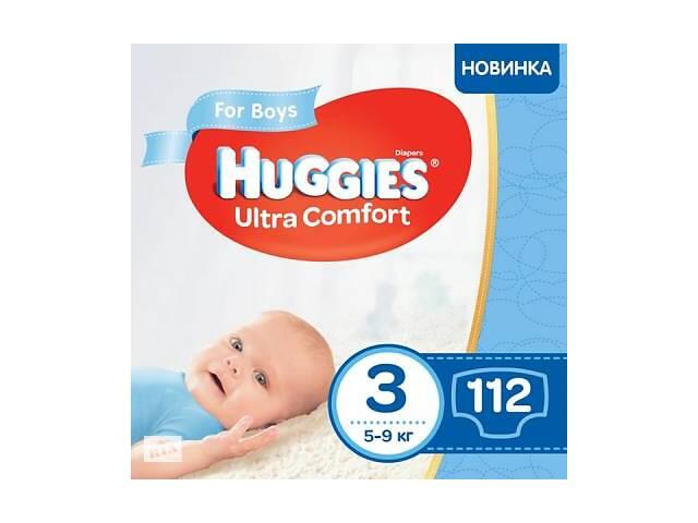 купить бу Подгузник Huggies Ultra Comfort 3 Box для мальчиков (5-9 кг) 112 шт (5029053547817) в Харькове