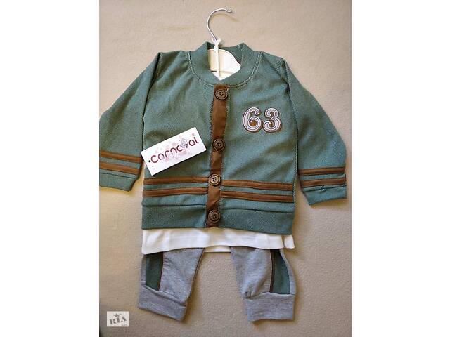 Продам новый турецкий детский костюм 3в1 на 12-18 месяцев на рост 80см- объявление о продаже  в Обухове