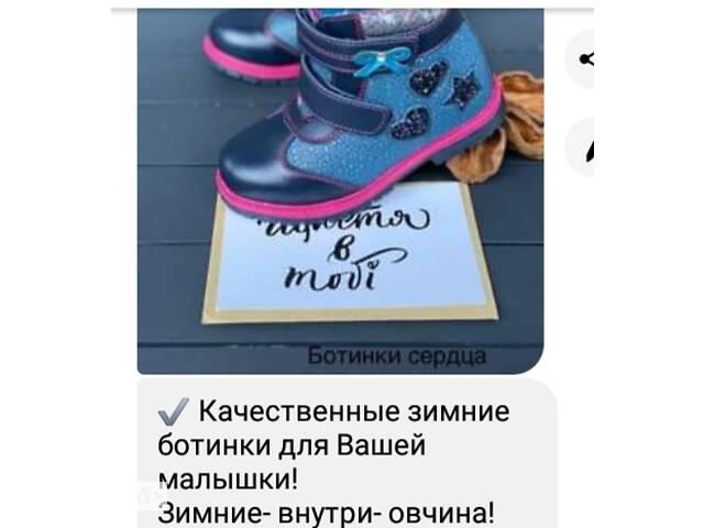 бу Продам обувь в Ровно