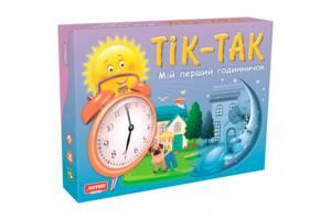 """Детская развивающая игра """"Тик-Так"""" 0819 первые часы"""