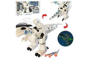 Робот динозавр ходит, звуковые эффекты, стреляет ракетами на присосках
