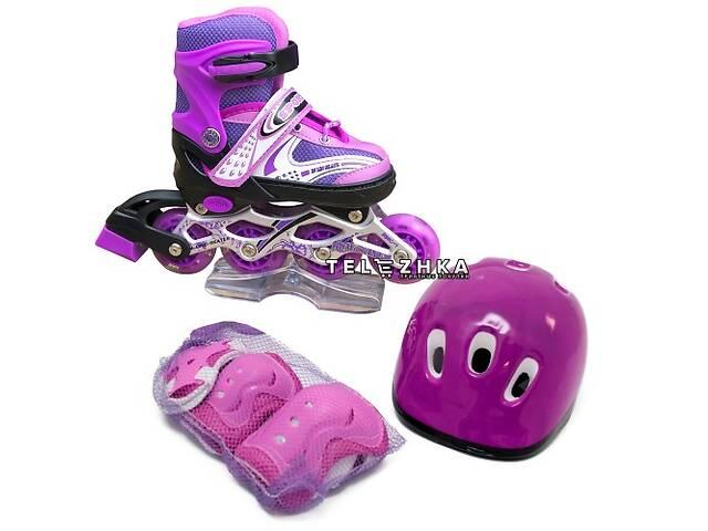 продам Ролики раздвижные SkateX Combo Kit Led 34-37 с комплектом защиты Фиолетовый бу в Киеве