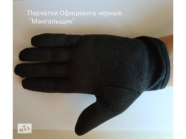 купить бу Перчатки для официантов (мангальщик) черные Размер 9 (L) в Киеве
