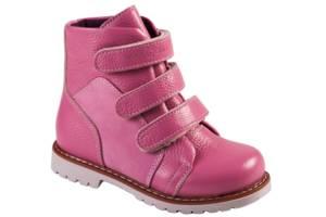 Кожаные детские ортопедические ботинки для девочки 4Rest-Orto 06-572 р-р. 31-36