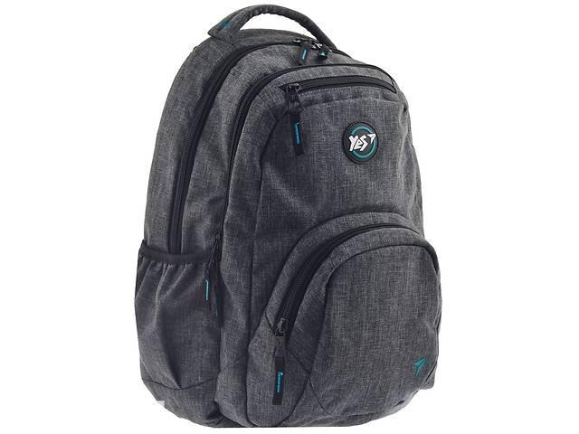 купить бу Школьный рюкзак Yes серый 18,5 л в Киеве