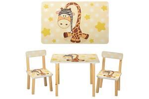 Столик Bambi 501-15 Giraffe Beige (501-15)