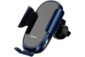 Тримач Baseus Smart Car Mount Cell Phone Holder Blue