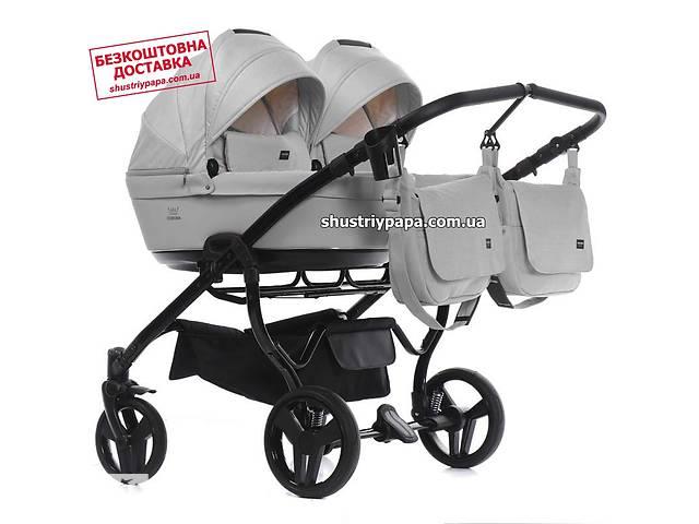 Універсальна коляска для двійні Tako Corona Duo Light 01 сіра- объявление о продаже  в Києві