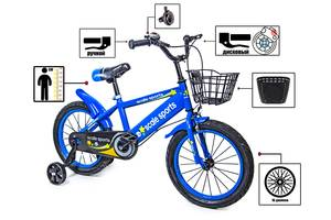 """Велосипед 16 """"Scale Sports"""" Синий T13, Ручной и Дисковый Тормоз оптом"""