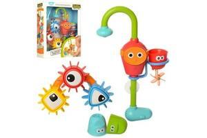 Игровой набор водопад игрушка детская для купания Волшебный кран Игра 20006
