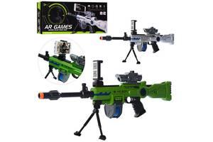 Игрушечный автомат дополненной реальности AR GUN AR-805 (работает от приложения)