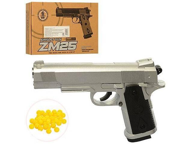 продам Игрушечный пистолет металлический с патронами Cyma ZM25, 17,5х12х3 см., серый бу в Киеве