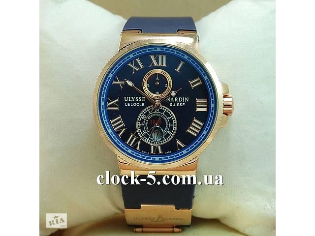 Часы Ulysse Nardin Часы Le Locle Art. cloc-78083490- объявление о продаже  в Харькове