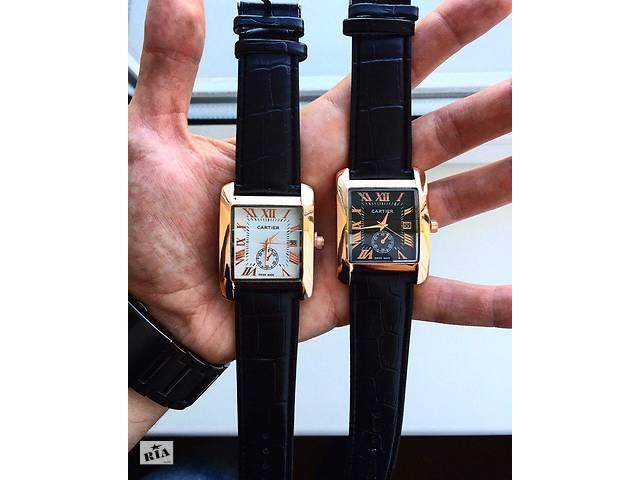 4b846511d7b Купить часы мужские наручные недорого в украине- объявление о продаже в  Киеве