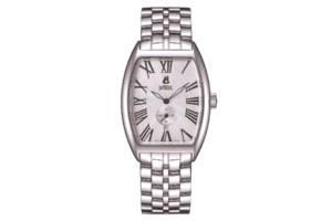 Новые мужские наручные часы Ernest Borel