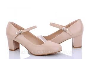 Бежевые матовые туфли на маленьком каблуке 36 37 38 39 41