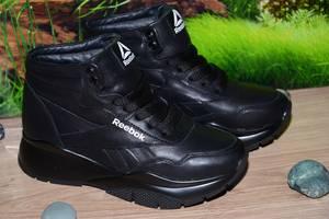 Ботинки кроссовки зимние натуральная кожа М48ч Reebok размер 36 37 38 39 40 41