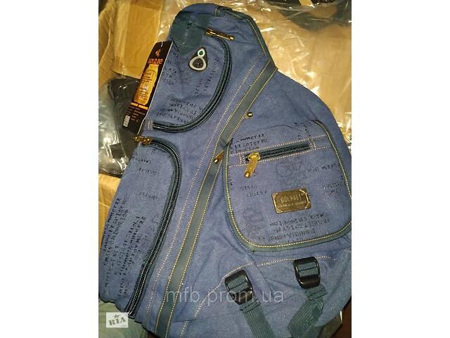 продам Чоловічий повсякденний міський рюкзак через плече на одну лямку  Gold Be / GoldBe бу в Дубно
