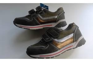 Детские кроссовки для мальчика тм солнце р. 27-32