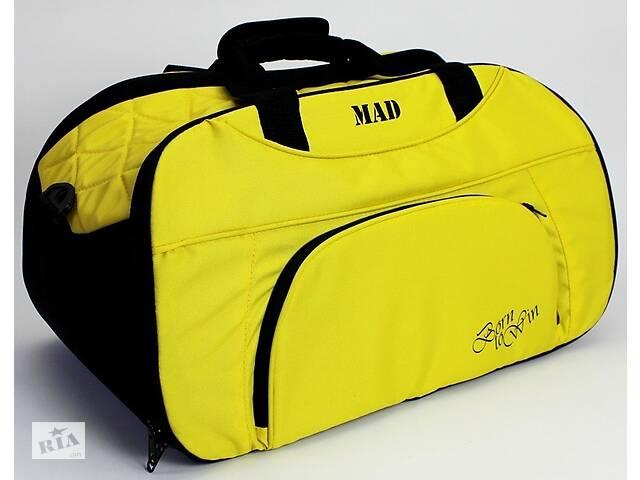 купить бу Дорожная сумка из ткани Mad Blaze желтая на 30л в Киеве