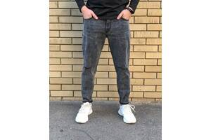 Джинсы Дестрой Мом серый New.Купить штаны недорого в Украине.