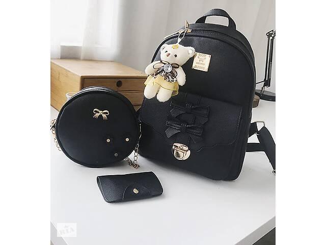 продам Элегантный набор с брелком мишкой 3в1, рюкзак сумка визитница бу в Хмельницком