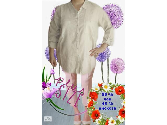 продам George ПОГ62 Льняная стильная удлиненная  женская рубашка дл, 3/4 рукав бежевая 18 бу в Чернигове