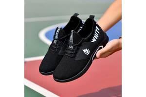 Классические удобные мужские кроссовки,  41 - 44 43