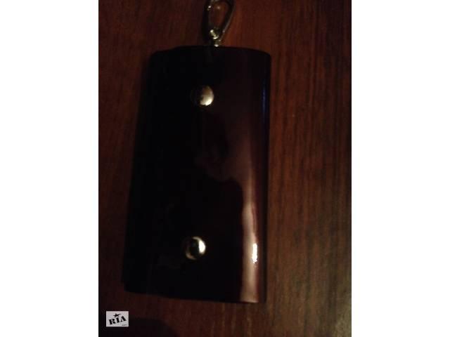 Ключница- объявление о продаже  в Житомире