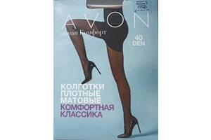 """Колготки Avon """"Комфорт"""" плотные матовые 40 den. Размер 3, бронза"""