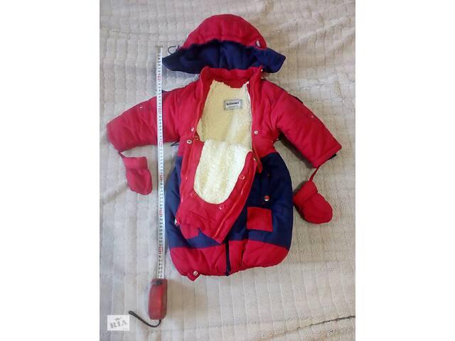 купить бу Комбинезон зимний на малыша 0-5 месяцев на молнии в Харькове