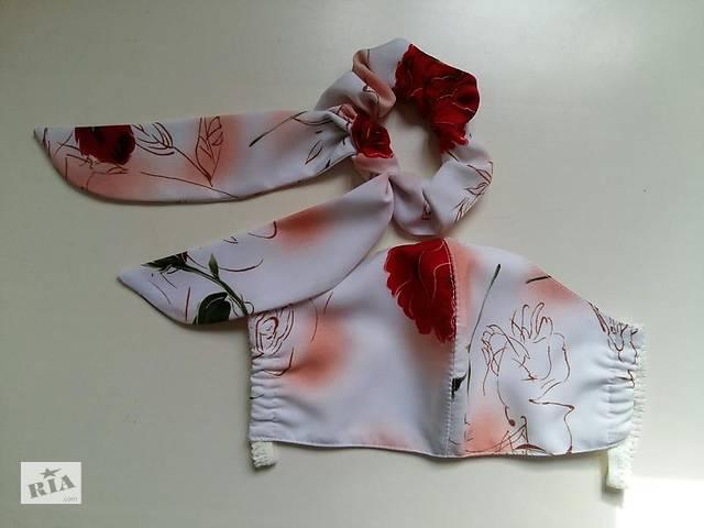 бу Комплект: защитная маска + резиночка твилли в Кременчуге