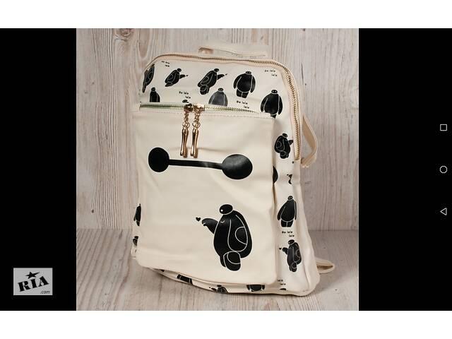 купить бу Красивый рюкзак в Харькове