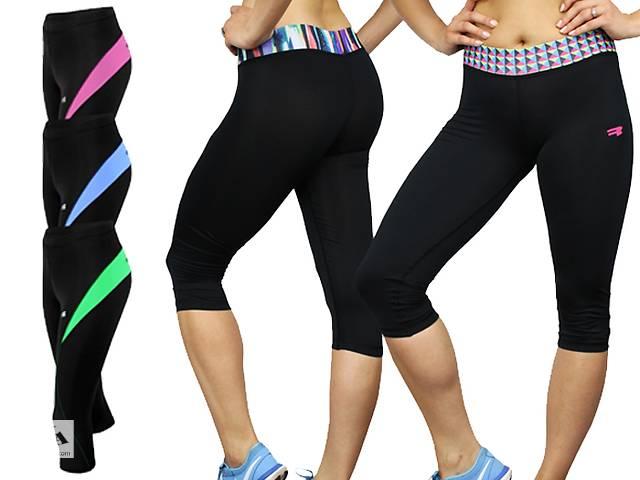 d0f14d47b442d2 продам Легінси лосини компресійні 3/4 термоштани капрі спортивні штани бу в  Дніпрі (Дніпропетровськ