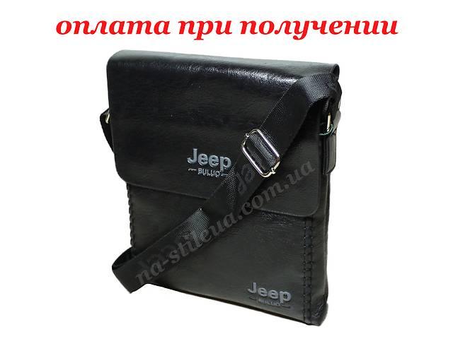 купить бу Мужская cумка шкiряна барсетка кожаная фирменная Jeep новинка подарок в Бердянске