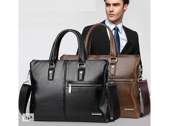 Мужской деловой портфель для документов формат А4 мужская сумка для планшета ноутбука бумаг- объявление о продаже  в Днепре (Днепропетровск)