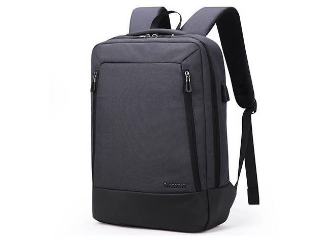 Мужской рюкзак под ноутбук Aoking 1sn86123-d.grey- объявление о продаже  в Киеве