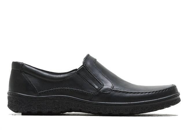 продам Мужские кожаные туфли Trafik City Style бу в Днепре (Днепропетровск)