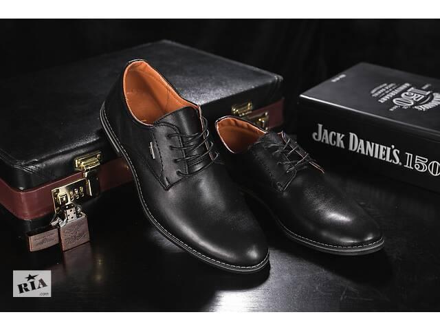 купить бу Мужские туфли кожаные весна/осень черные Yuves М5 (Trade Mark) в Хмельницком