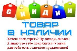 Новые Платья и сарафаны Собственное производство