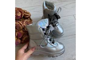 Новинка от Том. м Дутики для модниц 27-32р