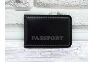Обложка для биометрического паспорта BP-B