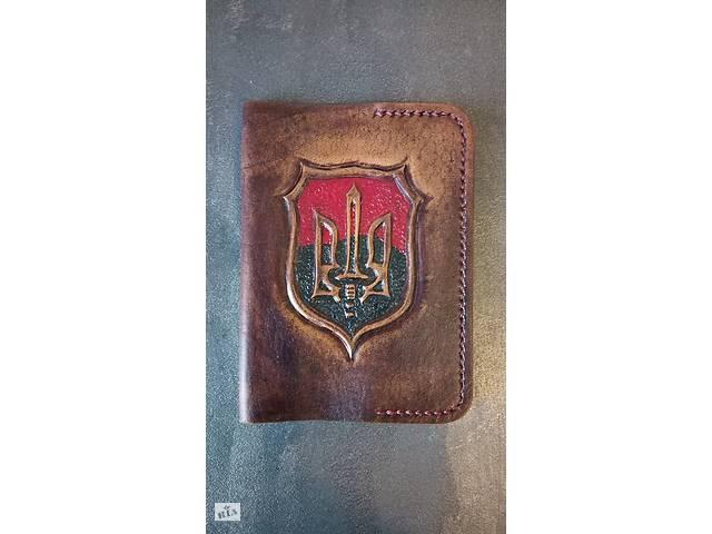 Обложка для паспорта- объявление о продаже  в Запорожье