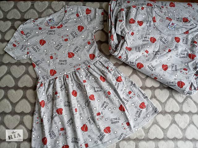 Платье для девочки ! Летнее, легкое ! Турция ! На возраст от 4 до 7 лет !