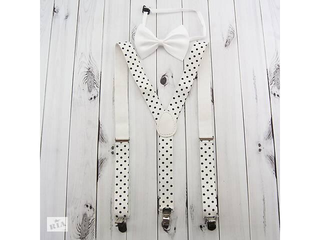 продам Подтяжки с галстуком бабочкой (белые) бу в Одессе