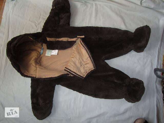 Продам детский меховой комбинезон
