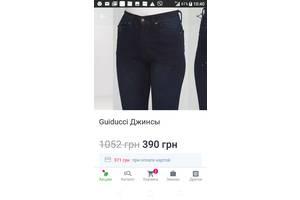 Жіночі джинси Трускавець - купити або продам Жіночі джинси (Жіночі ... d57b7adf713bc