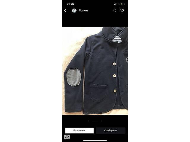 пиджак для первоклассника- объявление о продаже  в Каменском (Днепродзержинск)